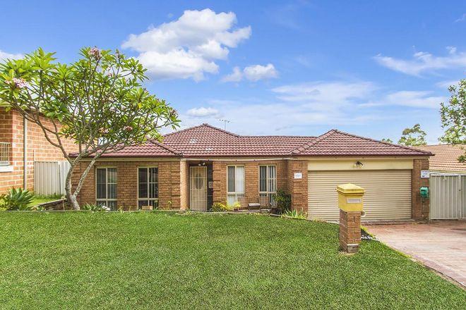 Picture of 9 Camden Way, WATANOBBI NSW 2259
