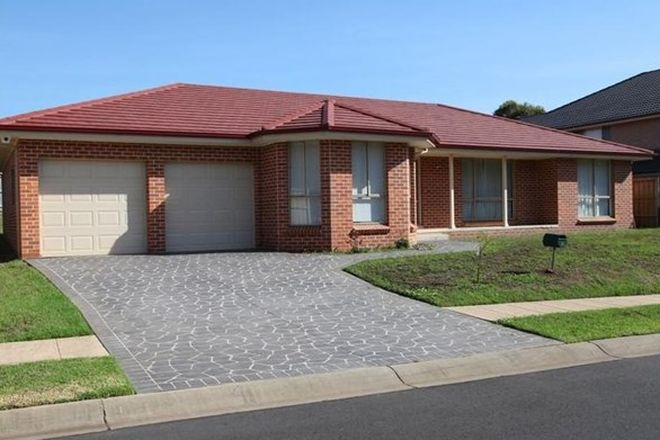 Picture of 60 Rothbury Terrace, STANHOPE GARDENS NSW 2768