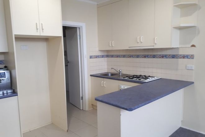 Picture of 5/3 LOCKE STREET, MOUNT GAMBIER SA 5290