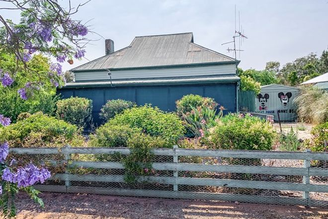 Picture of 42 Holloway Street, BOORT VIC 3537