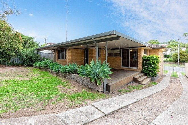 Picture of 116 Lawson Road, MACQUARIE HILLS NSW 2285