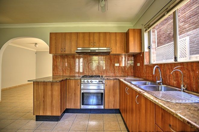 Picture of 267 Waterloo Road, GREENACRE NSW 2190