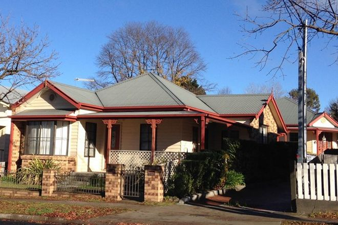 Picture of 64a Marsh Street, ARMIDALE NSW 2350