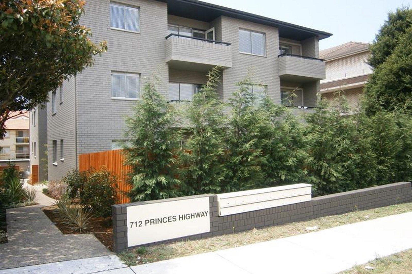8/712 Princes Highway, Kogarah NSW 2217, Image 0