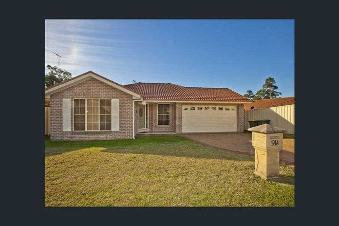 Picture of 91a Worcester Drive, EAST MAITLAND NSW 2323