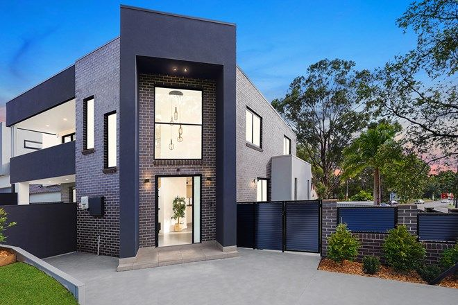 Picture of 6 Georges Crescent, GEORGES HALL NSW 2198