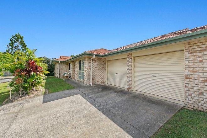 Picture of 16 Brampton Place, TAIGUM QLD 4018