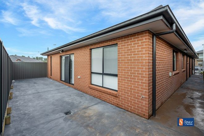 Picture of 2b Correa Circuit, GREGORY HILLS NSW 2557