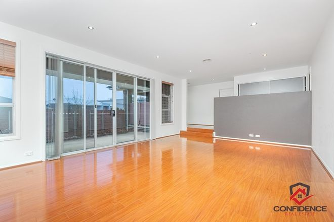 Picture of 2 Keewong Street, CRACE ACT 2911