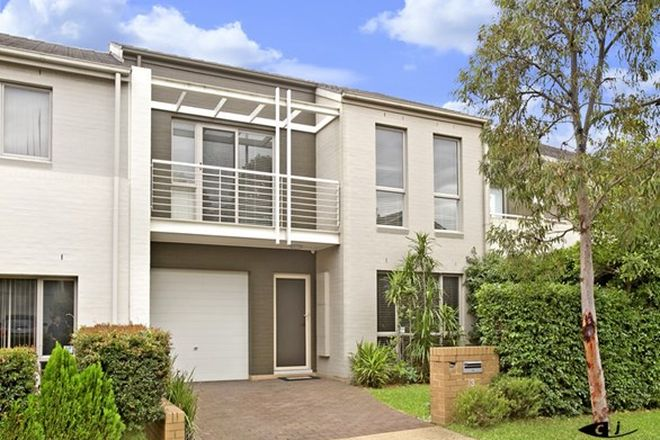 Picture of 3 Rolton Ave, NEWINGTON NSW 2127