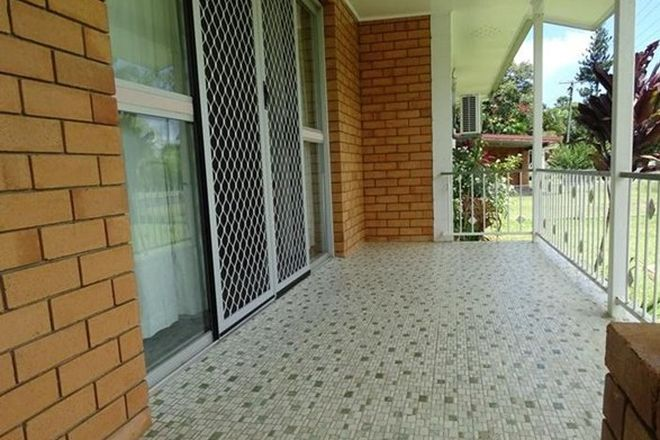 Picture of 11 Mayflower Street, INNISFAIL ESTATE QLD 4860