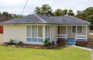 Picture of 35 Leonard Street, Bomaderry NSW 2541