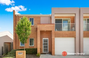 42/2 Fitzgerald Road, Ermington NSW 2115