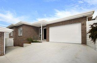 Picture of 165B Wyndarra Way, Koonawarra NSW 2530
