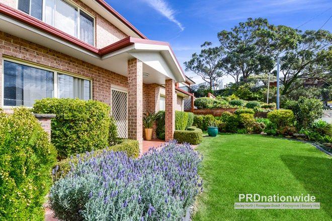 Picture of 1/259 Woniora Road, BLAKEHURST NSW 2221