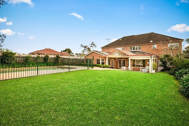 Picture of 27 Bellbird Drive, WEST PENNANT HILLS NSW 2125