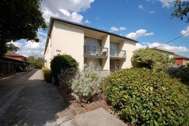 Picture of 7/302 Grange Road, ORMOND VIC 3204