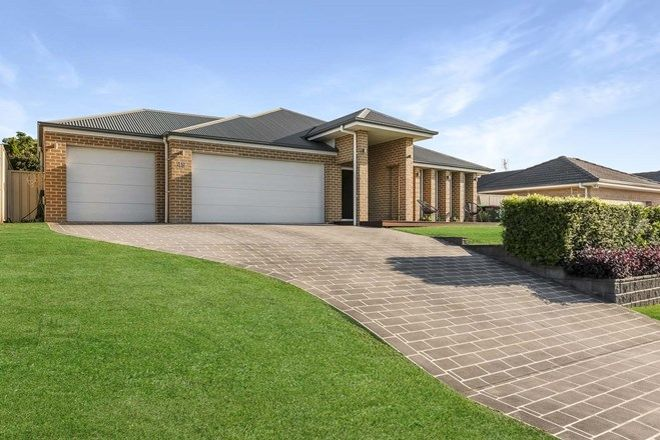 Picture of 49 Jenna Drive, RAWORTH NSW 2321