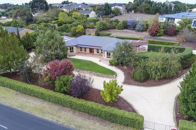 Picture of 18 Eldridge Drive, WORROLONG SA 5291