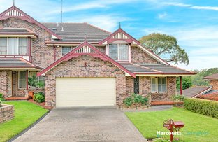 Picture of 64B Merelynne Avenue, West Pennant Hills NSW 2125