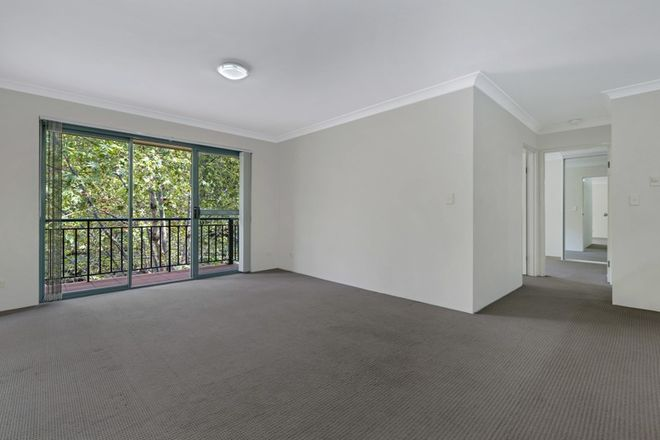 Picture of 124/362 Mitchell Road, ALEXANDRIA NSW 2015
