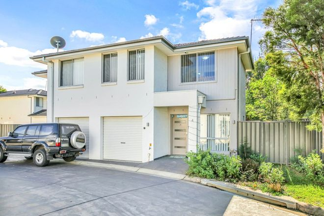 Picture of 4/30 Australis Drive, ROPES CROSSING NSW 2760