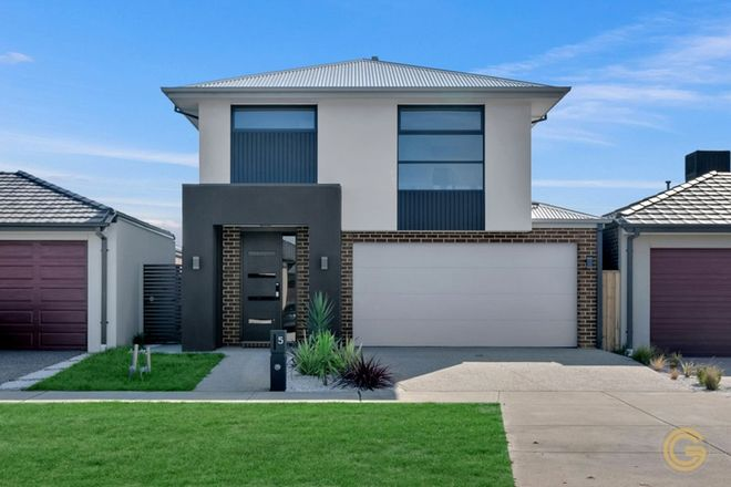 Picture of 5 Carpathian Drive, CLYDE NORTH VIC 3978