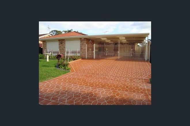 Picture of 17 Nymboida Avenue, HOXTON PARK NSW 2171