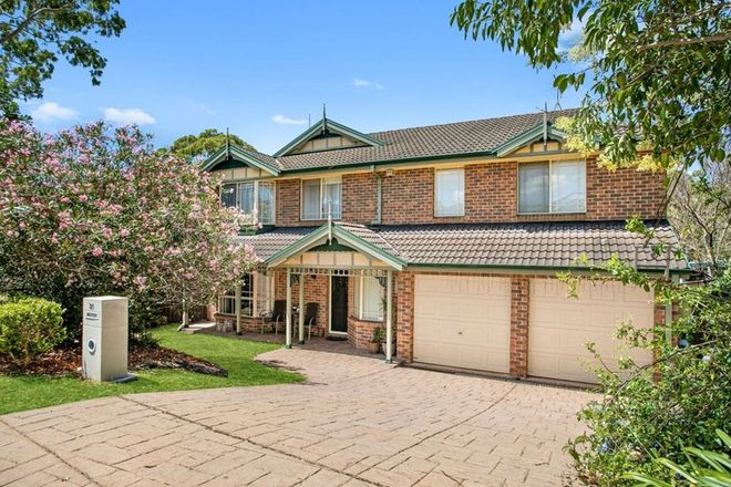 Picture of 31 Frederick Street, OATLEY NSW 2223