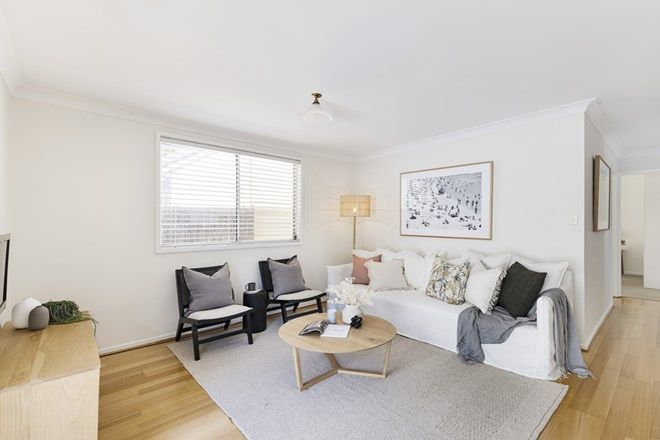 Picture of 1 Moore  Lane, ROZELLE NSW 2039