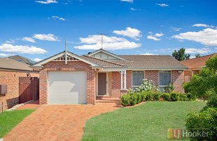 Picture of 7 Mallacoota Place, Woodcroft NSW 2767