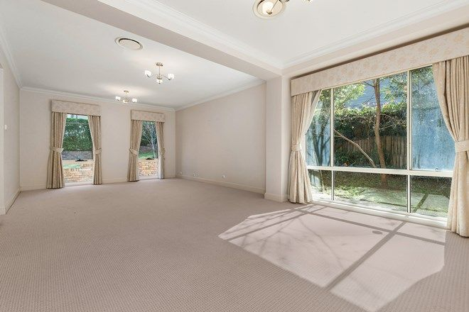 Picture of 28 Blytheswood Avenue, WARRAWEE NSW 2074