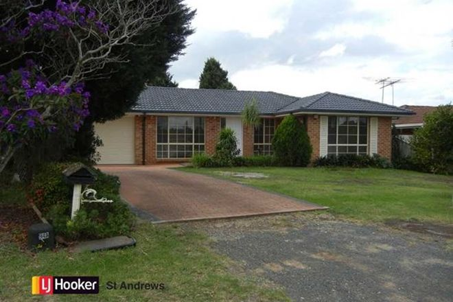 Picture of 55 Goodsell street, MINTO NSW 2566