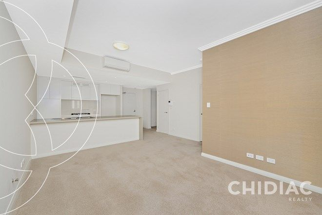 Picture of 403/2 Park Street North, WENTWORTH POINT NSW 2127