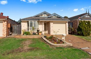 Picture of 7a Inverell Ave, Hinchinbrook NSW 2168