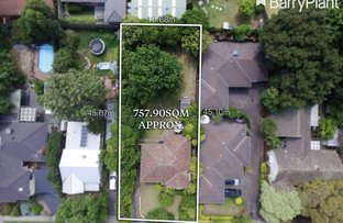 Picture of 81 Campbell Street, Heathmont VIC 3135