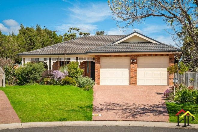 Picture of 15 Bunya Place, SPRING FARM NSW 2570