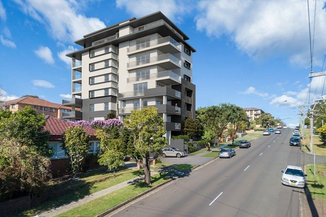Picture of 203/5-7 Keira Street, NORTH WOLLONGONG NSW 2500