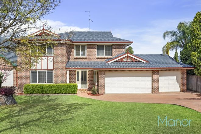 Picture of 9 Longreach Place, BELLA VISTA NSW 2153