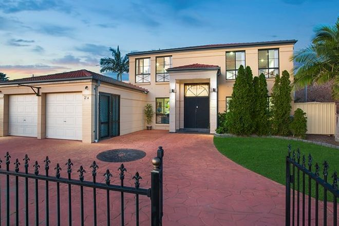 Picture of 213 Leacocks Lane, CASULA NSW 2170