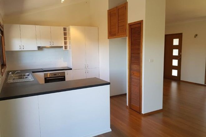 Picture of 1 Manamoi Close, NIAGARA PARK NSW 2250