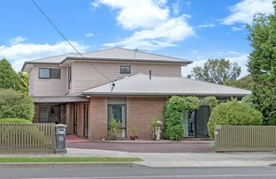 Picture of 124 Cape Nelson Road, Portland VIC 3305