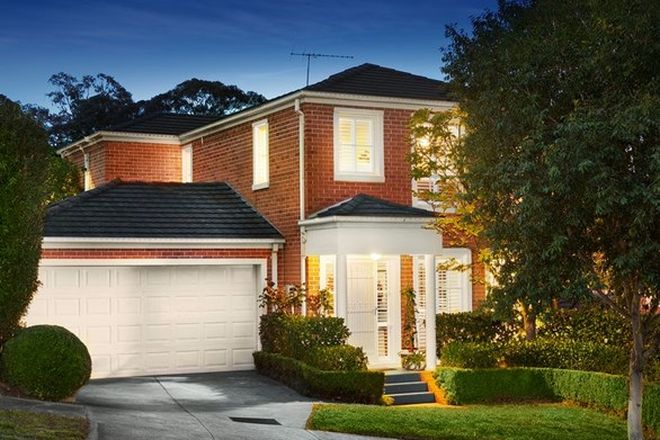 Picture of 7/71-75 Santa Rosa blvd, DONCASTER EAST VIC 3109