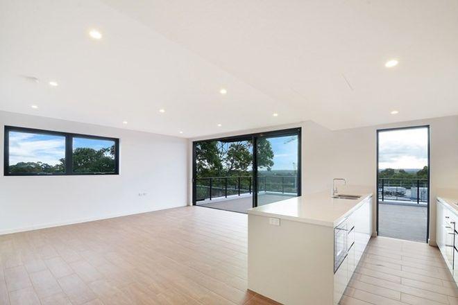 Picture of 508/5 Birdwood Avenue, LANE COVE NSW 2066