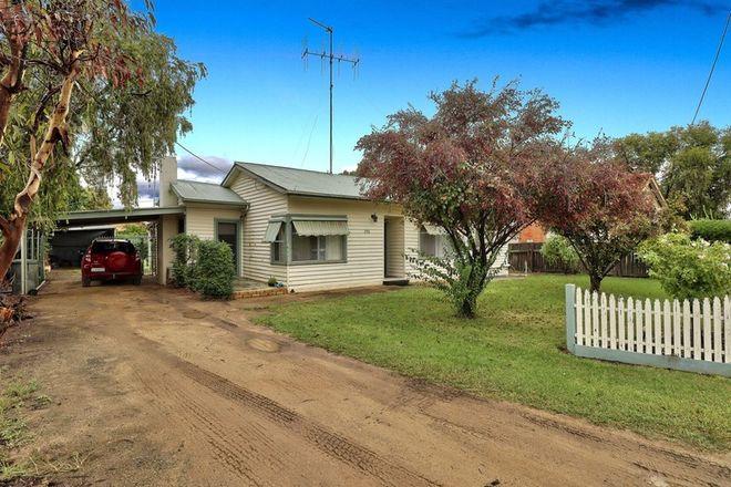 Picture of 290 Poictiers Street, DENILIQUIN NSW 2710
