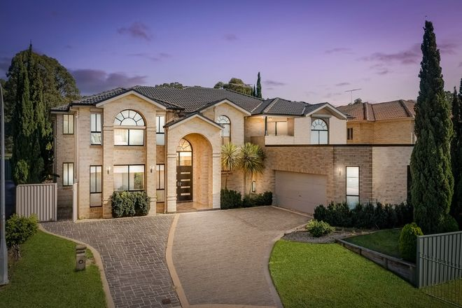 Picture of 5 Galway Court, ST CLAIR NSW 2759