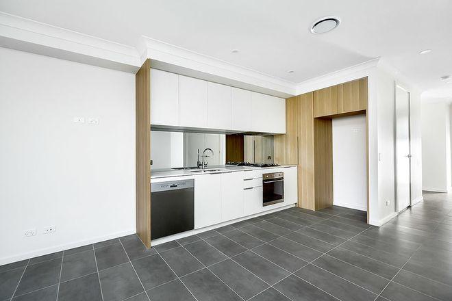 Picture of 15 Harvest Street, MARSDEN PARK NSW 2765