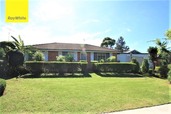 Picture of 45 Anthony Drive, ROSEMEADOW NSW 2560