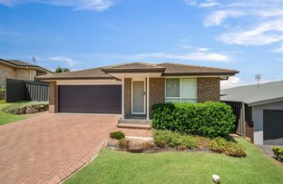 Picture of 6 Nicholas Close, Cameron Park NSW 2285