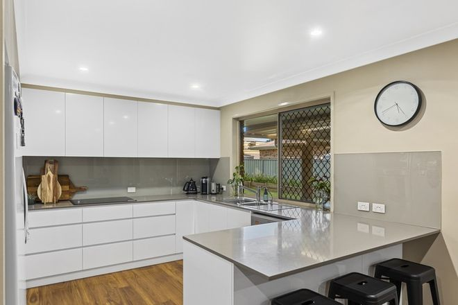 Picture of 4 Stoneyhurst Court, GLENVALE QLD 4350